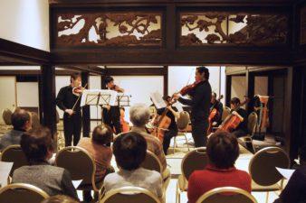 山形座 瀧波 ラウンジコンサート【鈴木弘一(N響)とチェロアンサンブル】が終演しました