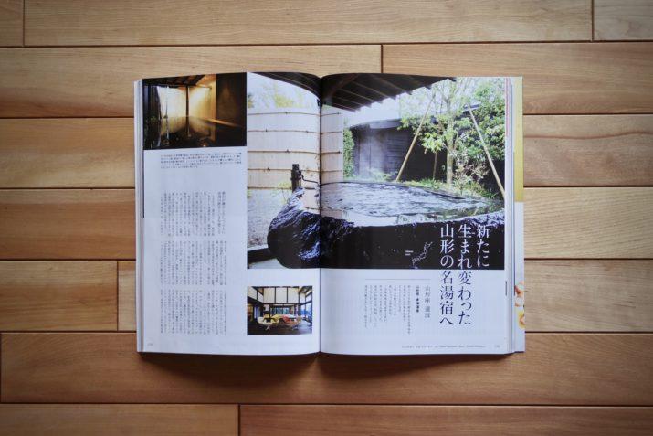 雑誌「Discover Japan」に掲載していただきました