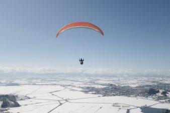 南陽スカイパーク スノーレジャー/山形を見る・遊ぶ⑰