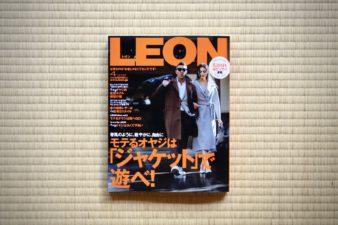 雑誌「LEON」に掲載していただきました