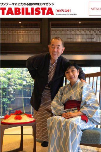 料理評論家・山本益博さまご夫妻のブログでご紹介いただきました